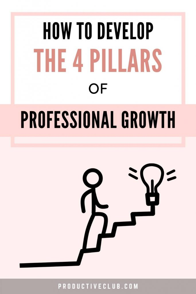 career development personal growth